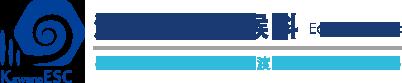 河野耳鼻咽喉科Ear Surgi Clinic 福岡市中央区 薬院駅・渡辺通り駅 徒歩5分